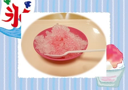 フレーム かき氷 - コピー