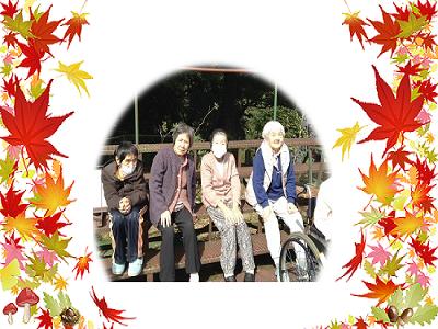フレーム 秋4 - コピー (2)