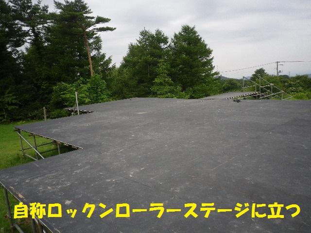 2016-07-30-1 038