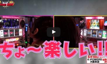【Dream Duel】 Battle9 二階堂亜樹vs二階堂瑠美 中編
