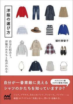 uemr_cover_obi.jpg