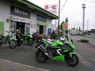 DSCN0140.jpg