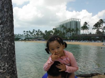 hawaii2016120.jpg