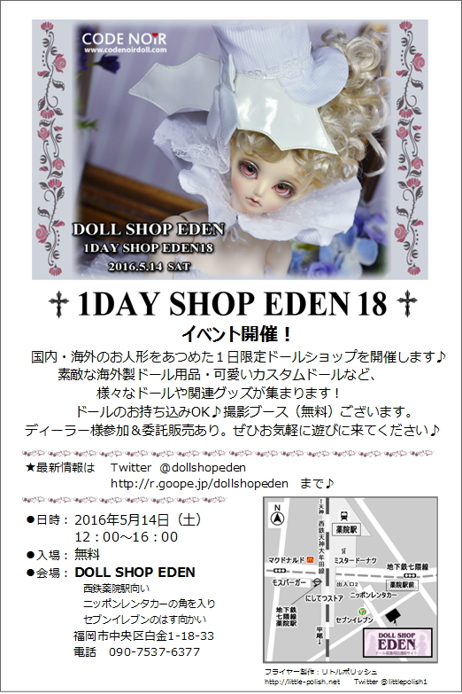 EDEN18-0502-2.jpg