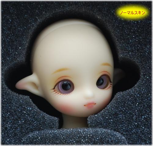 NO-02.jpg