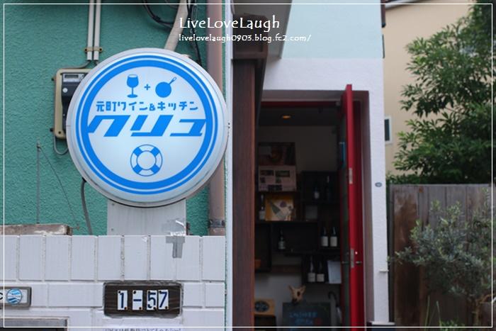 IMG_7738くりゅ6