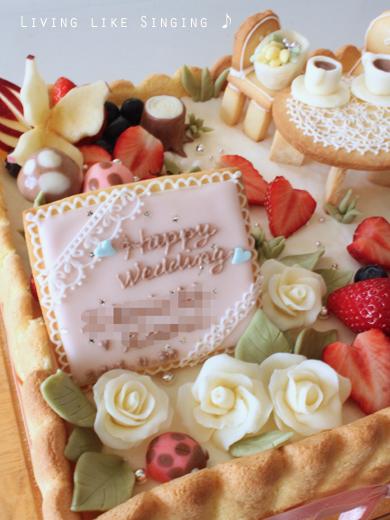 ウェディングケーキ③