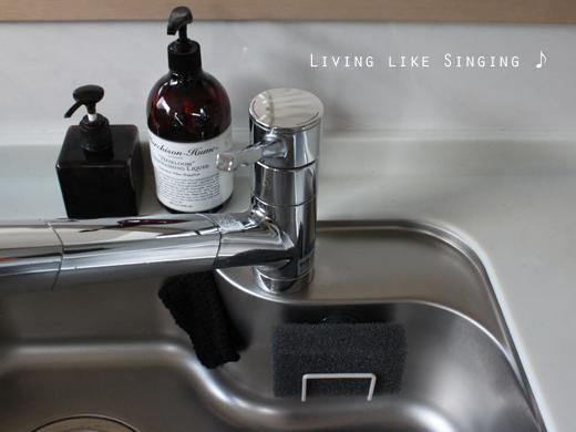 台所水回りの日用品
