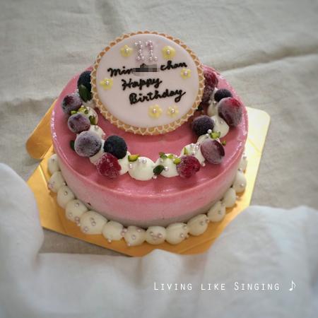 ラズベリーアイスケーキ