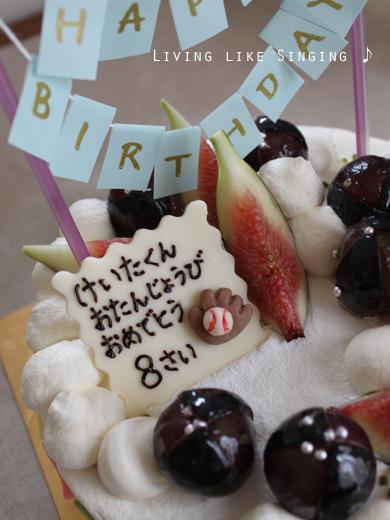 ぶどうのバースデーケーキ