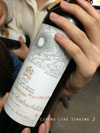 柚ちゃん記念ワイン