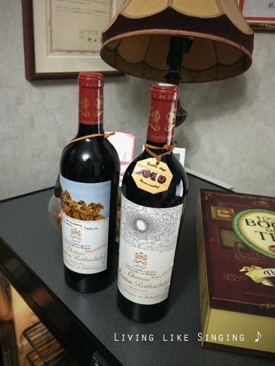 誕生記念ワイン