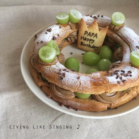 パリブレストの誕生日ケーキ