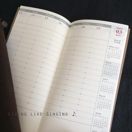 来年の手帳⑤