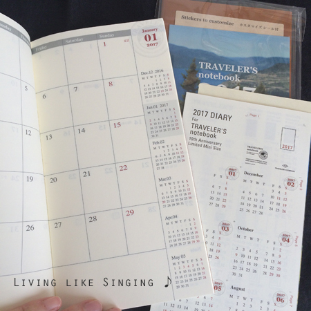 来年の手帳④