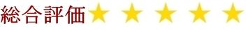 【KATE(ケイト)】デザイニングアイブロウN 星評価