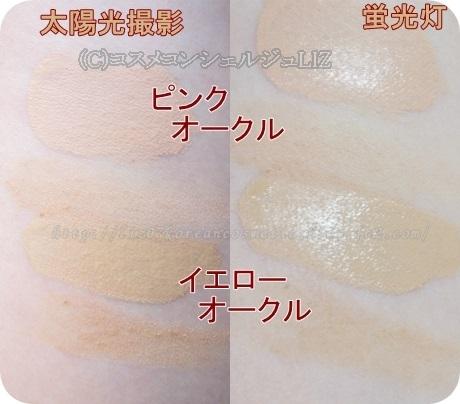 【RISOU】リペアファンデーショントライアルセット