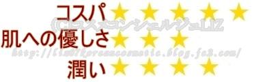 【BCLカンパニー】サボリーノ目ざまシート