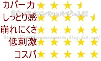 【オルビス】ホワイトニングBBオルビス