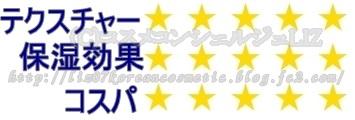 鎮(shi zu me)画像作成者:コスメコンシェルジュLIZ