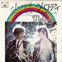 Bee Gees - Melody Fair2