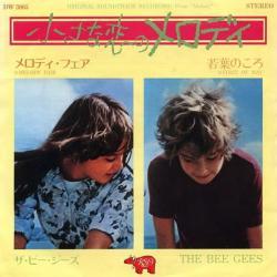 Bee Gees - Melody Fair1
