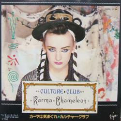 Culture Club - Karma Chameleon1