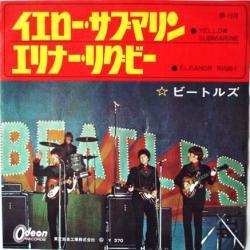 Beatles Yellow Submarine2
