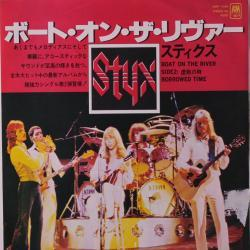 Styx - Boat On The River1