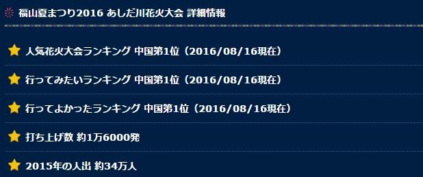 2016_08_16_002.jpg