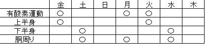 160805-160811.jpg