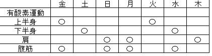 160812-160818.jpg