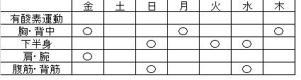 160826-160901.jpg