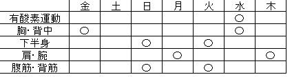 160909-160915.jpg