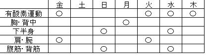 161007-161013.jpg