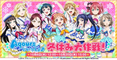 1006_banner.jpg
