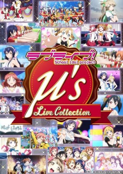 μs live collection