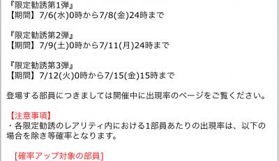 写真 2016-07-05 19 47 29