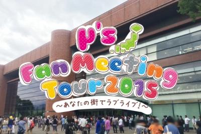 fmt-nagano01.jpg
