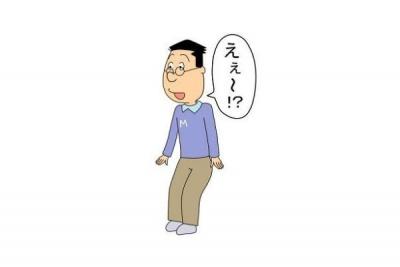 i320_201605311800564b6.jpg