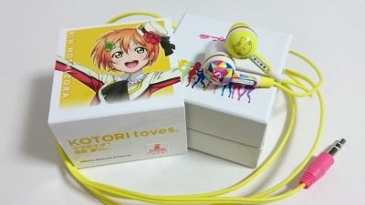 lovelive_kotori_loves_rin_earphone_001.jpg