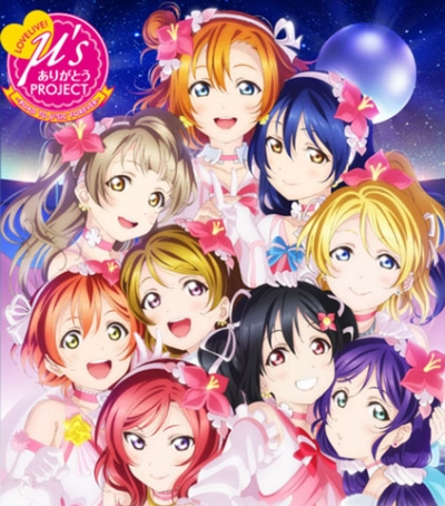lovelive_thanks_001.jpg