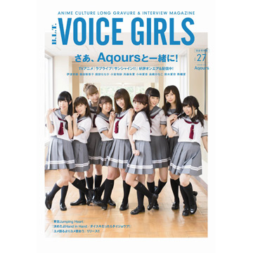 voicegirls_vol27_02_360.jpg