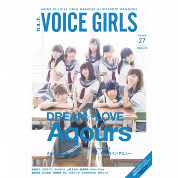 voicegirls_vol27__01.jpg