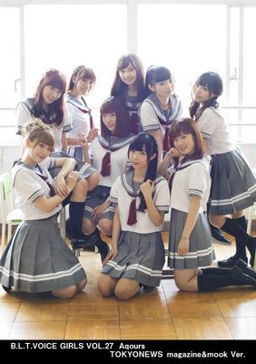 voicegirls_vol27_tokuten_280_tokyonews.jpg