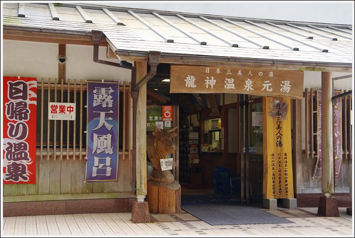 2016年11月1日 高野山ツーリング (11)