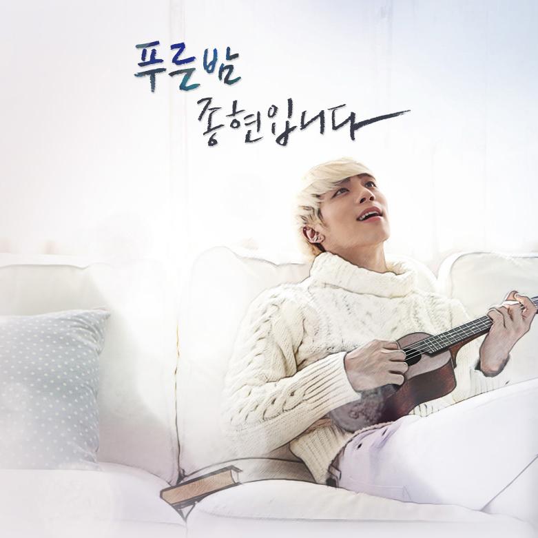 Blue Night Jonghyun