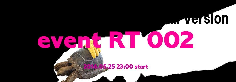 eventrt0021aaa45.jpg