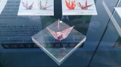 広島平和記念資料館 オバマ大統領の折り鶴