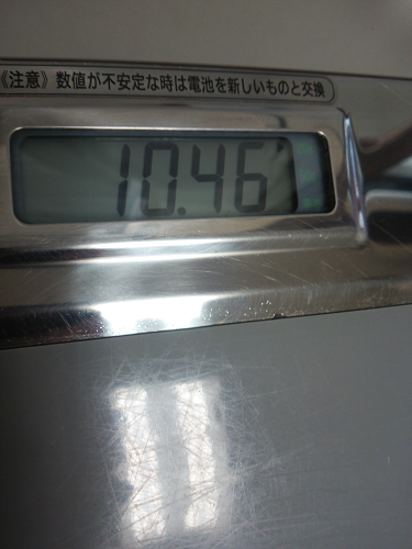DSC_5421.png